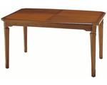 ダイニングテーブル137