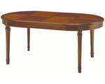 ダイニングテーブル167