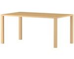 n(エヌ)ダイニングテーブル