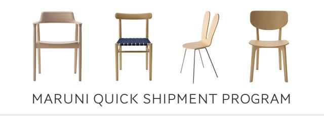 Quick Shipment Program