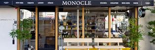THE MONOCLE SHOP TOKYO